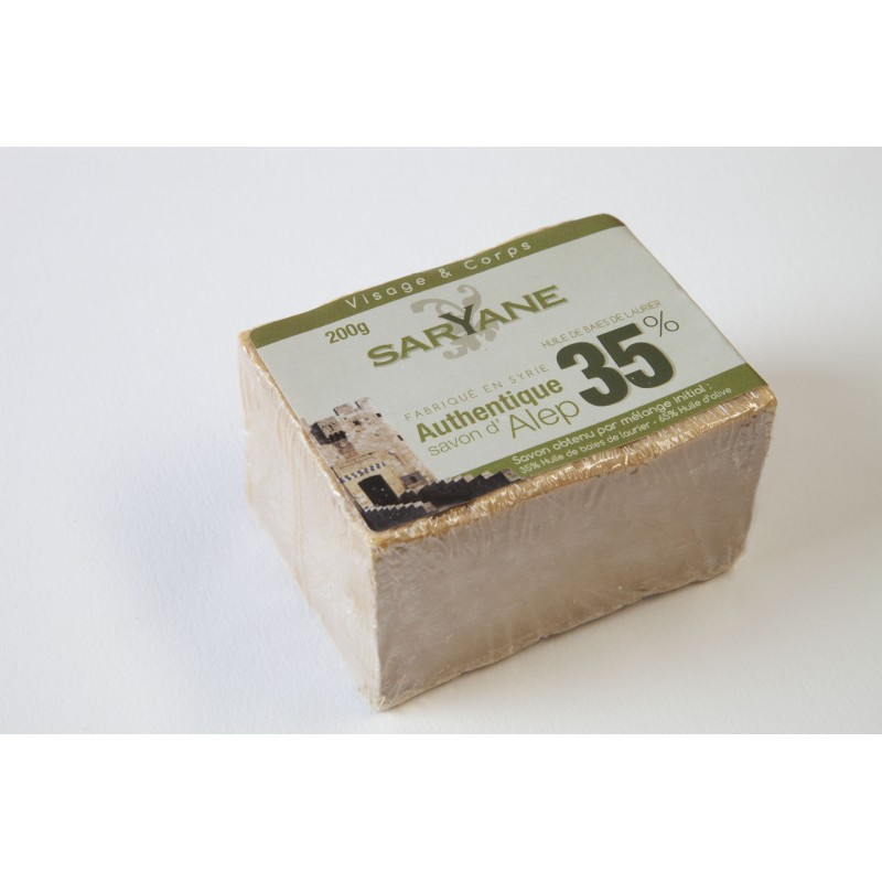 Savon d'Alep authentique traditionnel 35% d'huile de baies de laurier Saryane