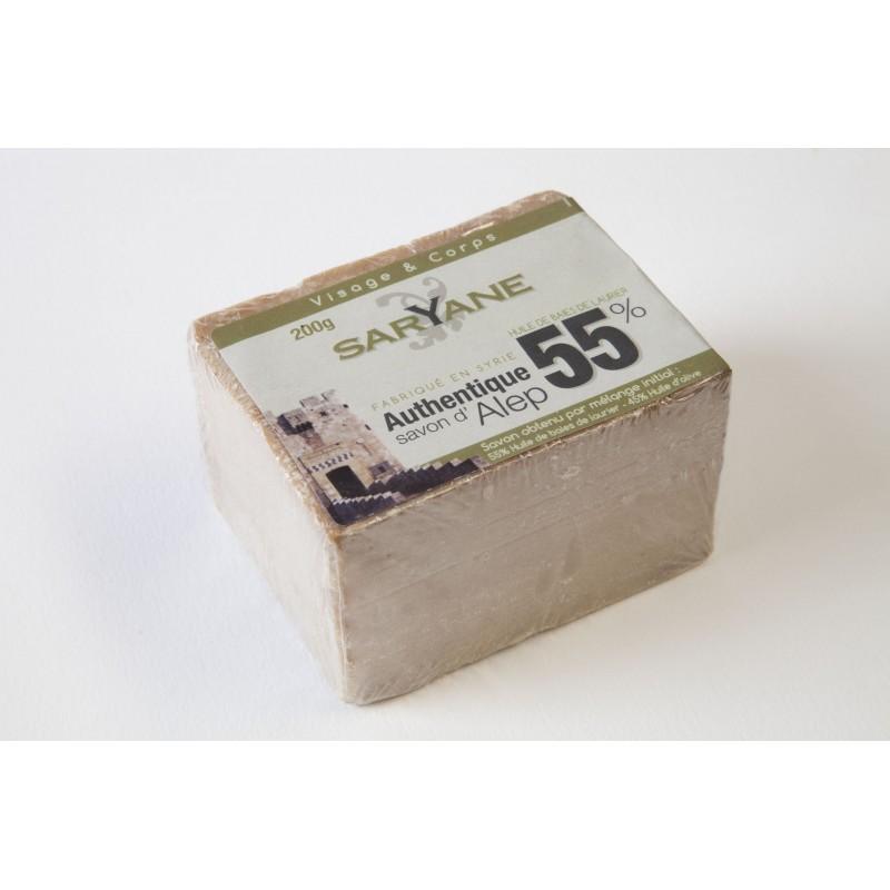 Savon d'Alep authentique traditionnel 55% d'huile de baies de laurier Saryane